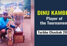 dinu kamble player of the tournament
