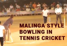 malinga style bowling in tennis cricket