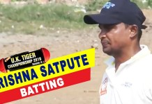 krishna satpute in uk tiger championship 2019