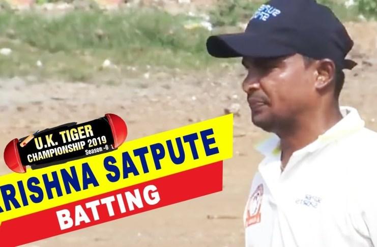 krishna satpute in uk tiger championship 2019