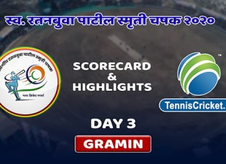 Late Ratanbuva Patil Smruti Chashak 2020, Day 3 Gramin Lot – Highlights, Scorecard