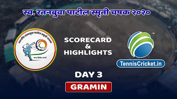 Late Ratanbuva Patil Smruti Chashak 2020, Day 3 Gramin Lot – Highlights, Scorecard
