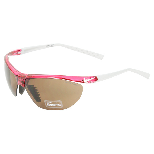 Nike Impel Swift Voltage Cherry Tennis Sunglasses - Tennis Express