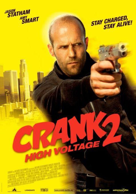 crank_two_ver3