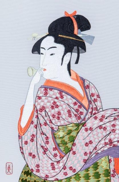 Lady Washishu 1