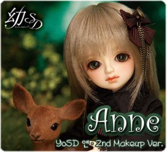 Anne 2nd S