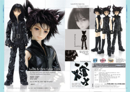 Dp15 Blackcat Lucas