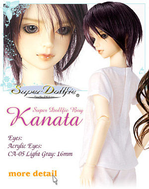 Kanata12