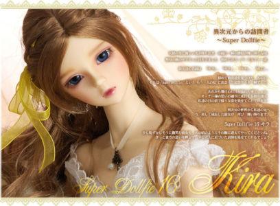 Kira16-03