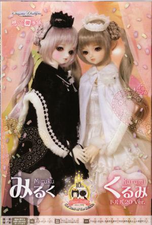 Kurumi-dolpa2019