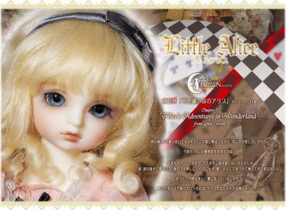 Littlealice02