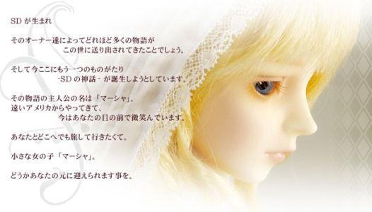 Masha11
