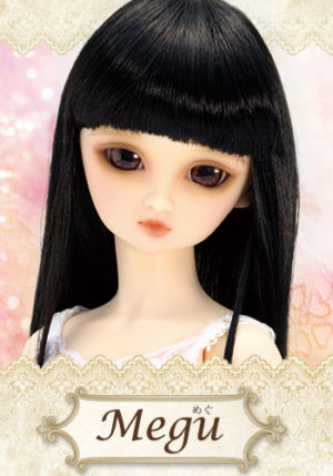 Megu-2010renewal01