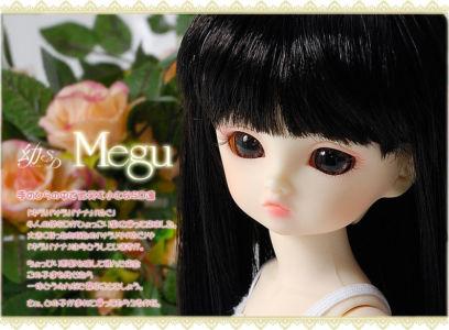 Megu02