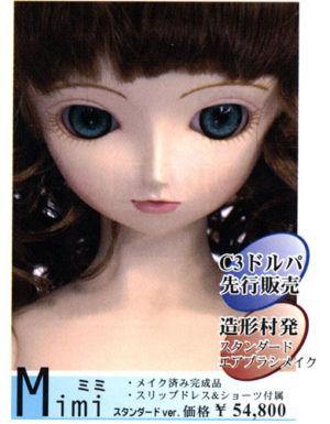 Mimi-newmake06