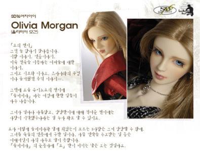 Olivia Kr