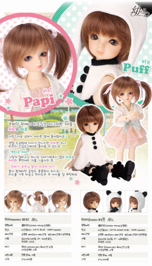 Papipuff