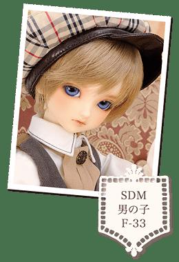 Pic EveImg Eve05 SdmF33