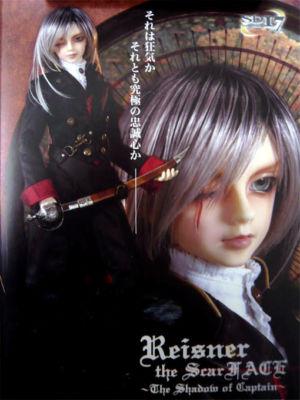 Reisner-scarface10