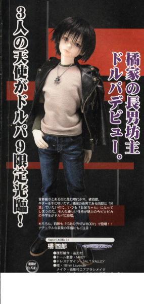 Shirou11