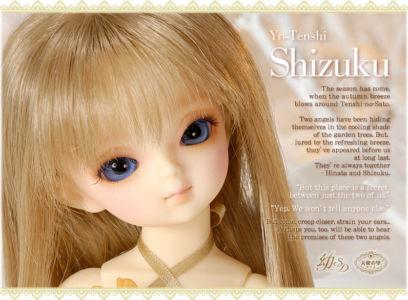 Shizuku02