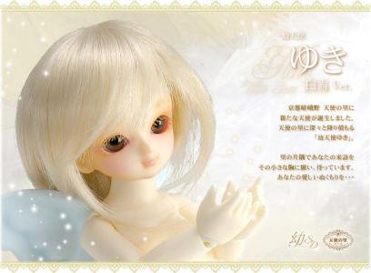 Yuki-shirayuki2nd02
