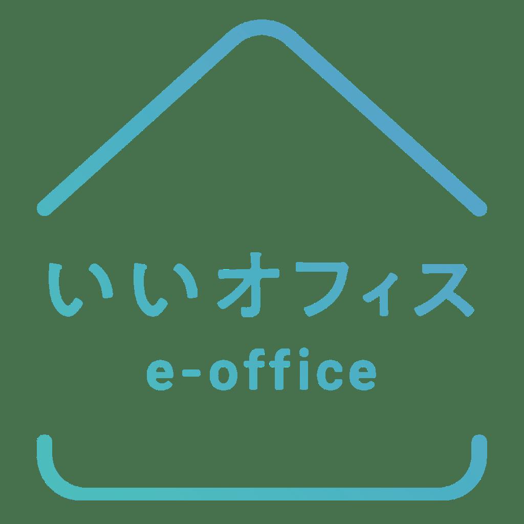 いいオフィス町田成瀬ロゴ