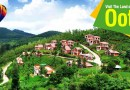 Visit The Land Of Beauty: Ooty