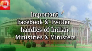For Emergency : Important Indian Ministries and Ministers