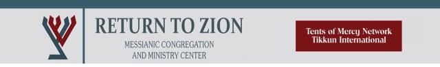 new-return-to-Zion-header01