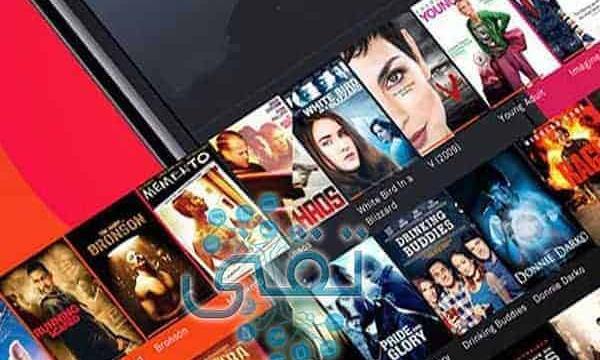 أفضل 7 برامج لمشاهدة المسلسلات والأفلام