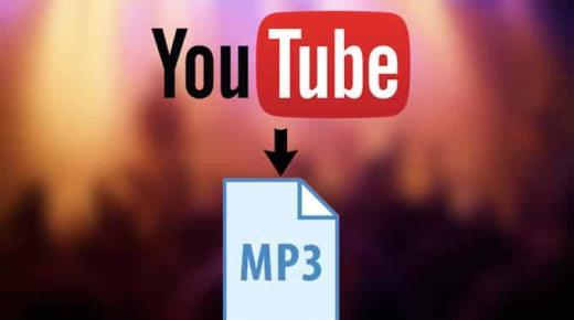 التحميل من اليوتيوب بدون برامج بصيغة mp3