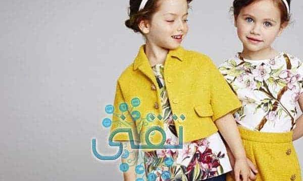 المقاسات الأمريكية لملابس الأطفال