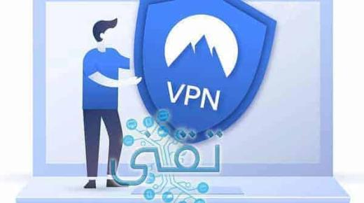 أفضل 4 برامج VPN مجانية للكمبيوتر