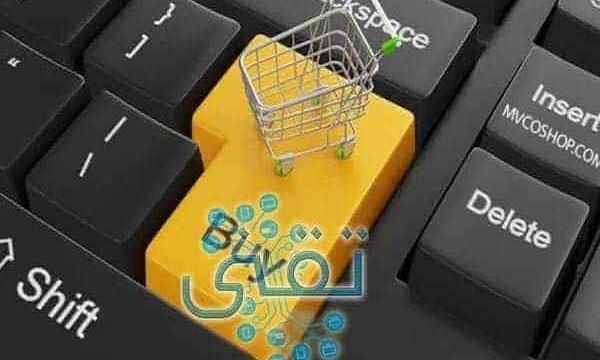 أفضل مواقع التسوق أون لاين في الكويت