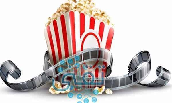 أفضل 10 مواقع عربية لمشاهدة الأفلام والمسلسلات مجاناً