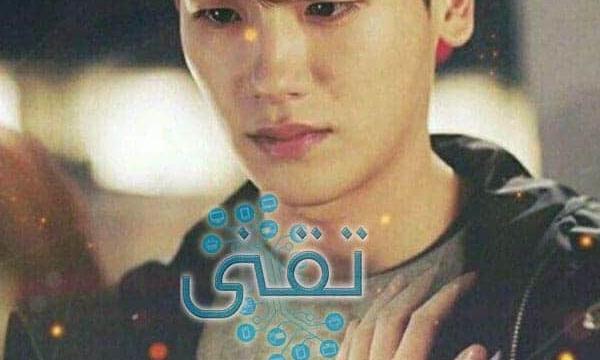 افضل المسلسلات الكورية الرومانسية 2021