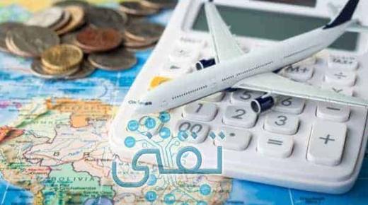 أفضل مواقع بها تذاكر طيران مخفضة جداً للسعودية 2021