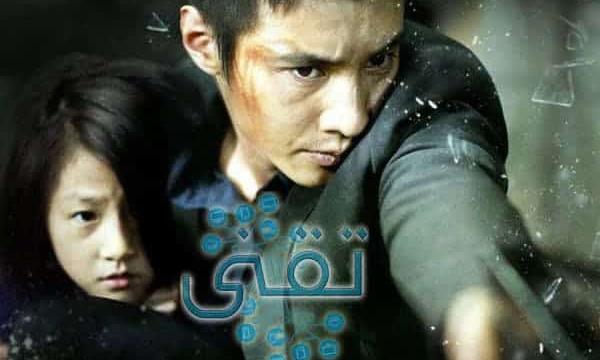 أقوى 8 أفلام أكشن كورية