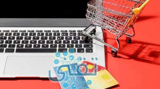 افضل 10 مواقع تسوق الكتروني مضمونة لشراء جوالات