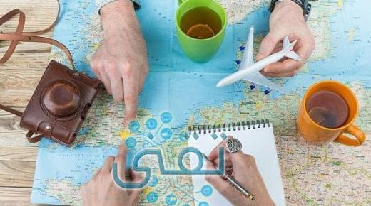 التوفير في خطط السفر والسياحة لعام 2021