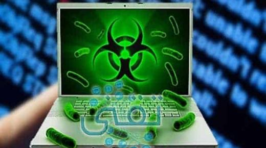 افضل برنامج حماية من الفيروسات للكمبيوتر مجاناً