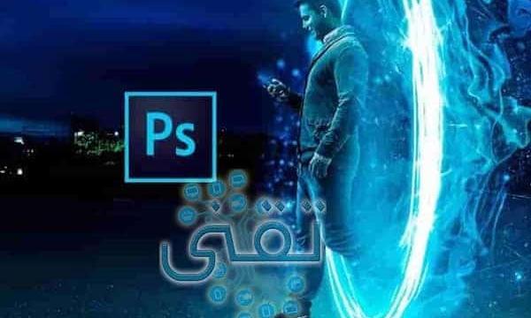 طريقة تحميل برنامج فوتوشوب للكمبيوتر 2021