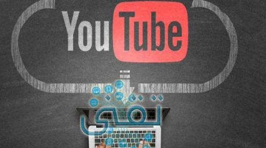 13 برنامج لتحميل الفيديو من اليوتيوب للآيفون من الاب ستور