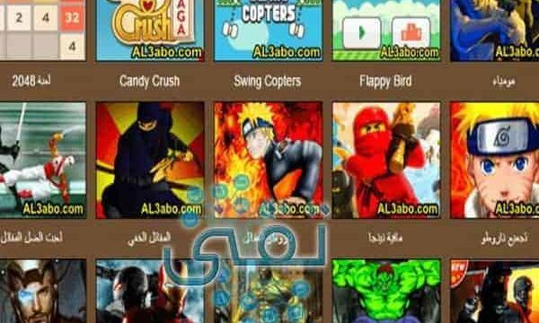 مواقع تحميل العاب فلاش مجانية للكمبيوتر