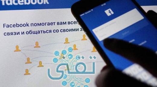 """أسهل طريقة للبحث عن حساب """"فيس بوك"""" بالصورة"""