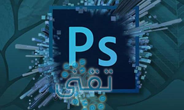 كيفية تحميل تصاميم فوتوشوب بصيغة psd قابلة للتعديل