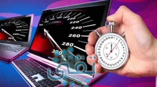 طرق تسريع الكمبيوتر والتخلص من بطء الجهاز