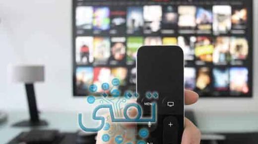 أفضل مواقع بث مباشر للقنوات الأوروبية المشفرة