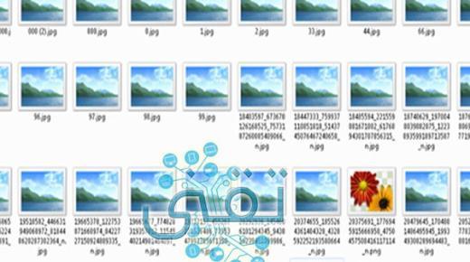 بالخطوات.. حل مشكلة عدم ظهور الصور في ويندوز 10